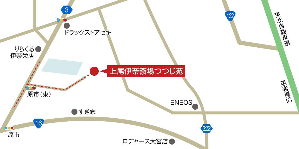 上尾伊奈斎場つつじ苑への車での行き方・アクセスを記した地図