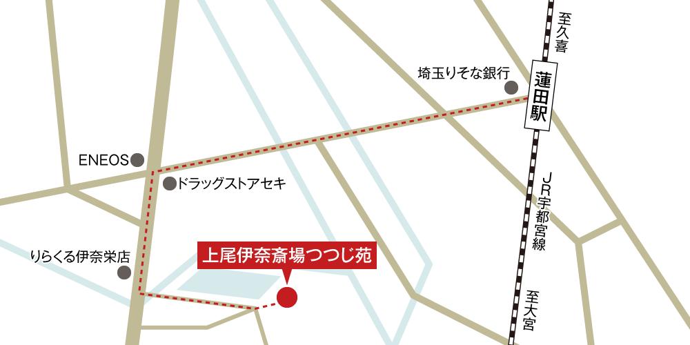上尾伊奈斎場つつじ苑への徒歩・バスでの行き方・アクセスを記した地図