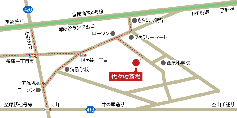 代々幡斎場への車での行き方・アクセスを記した地図