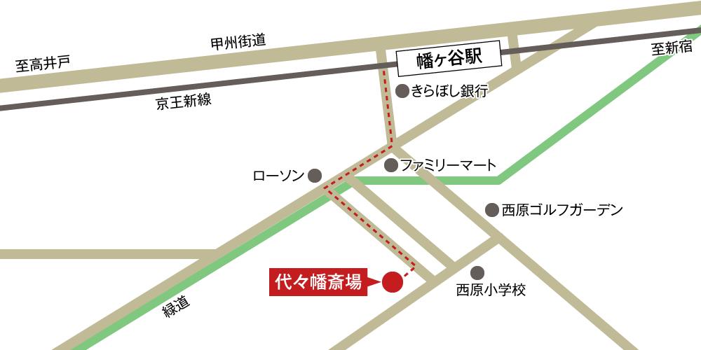 代々幡斎場への徒歩・バスでの行き方・アクセスを記した地図