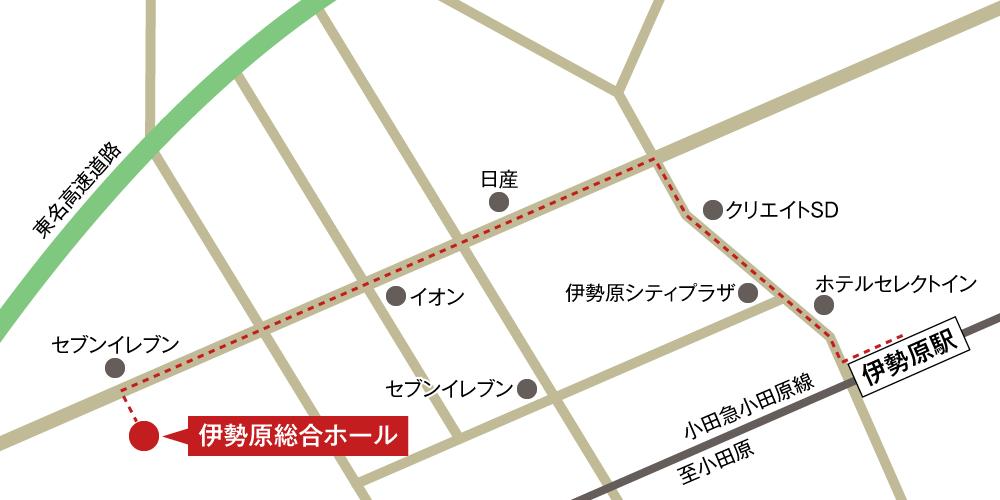 伊勢原総合ホールへの徒歩・バスでの行き方・アクセスを記した地図