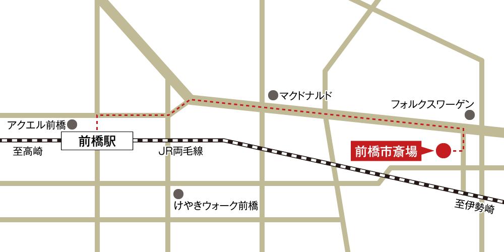 前橋市斎場への徒歩・バスでの行き方・アクセスを記した地図
