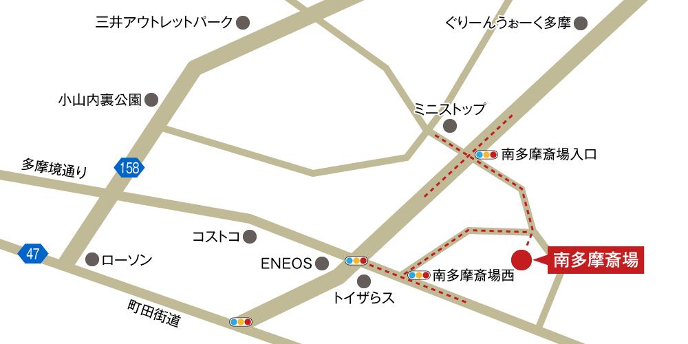 南多摩斎場への車での行き方・アクセスを記した地図