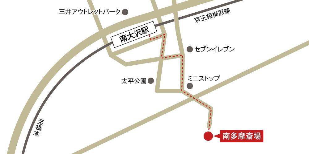 南多摩斎場への徒歩・バスでの行き方・アクセスを記した地図