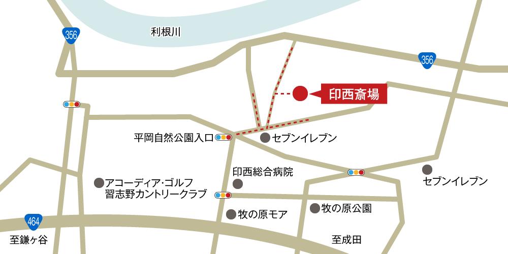 印西斎場への車での行き方・アクセスを記した地図