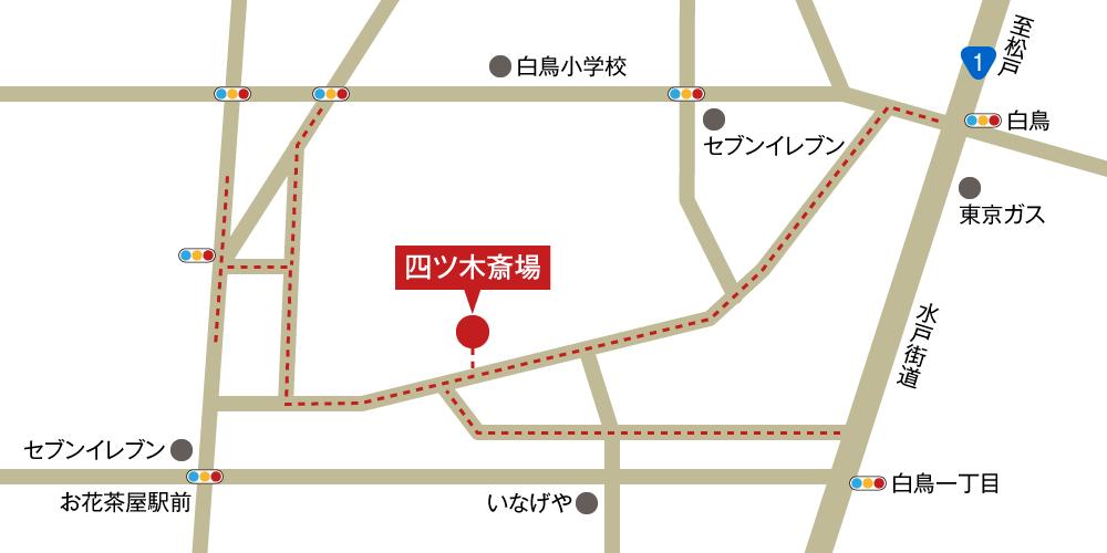 四ツ木斎場への車での行き方・アクセスを記した地図
