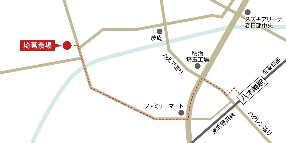 埼葛斎場への徒歩・バスでの行き方・アクセスを記した地図