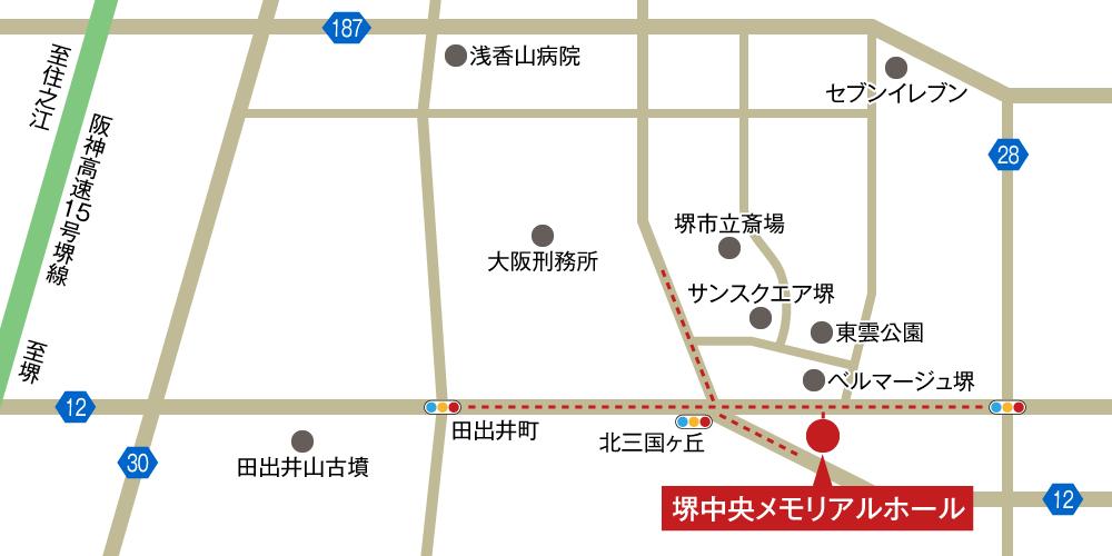 堺中央メモリアルホールへの車での行き方・アクセスを記した地図