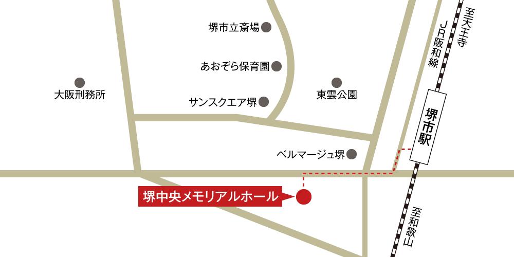 堺中央メモリアルホールへの徒歩・バスでの行き方・アクセスを記した地図