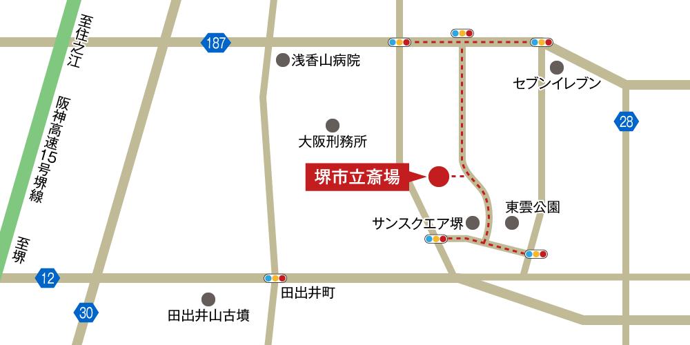 堺市立斎場への車での行き方・アクセスを記した地図