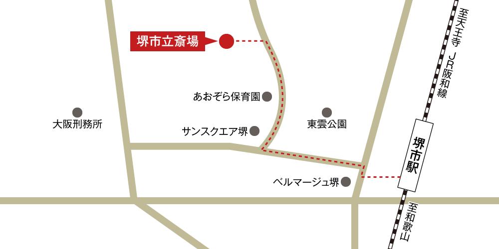 堺市立斎場への徒歩・バスでの行き方・アクセスを記した地図