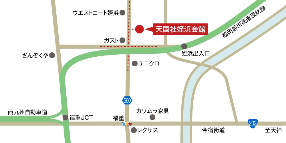 天国社姪浜会館への車での行き方・アクセスを記した地図