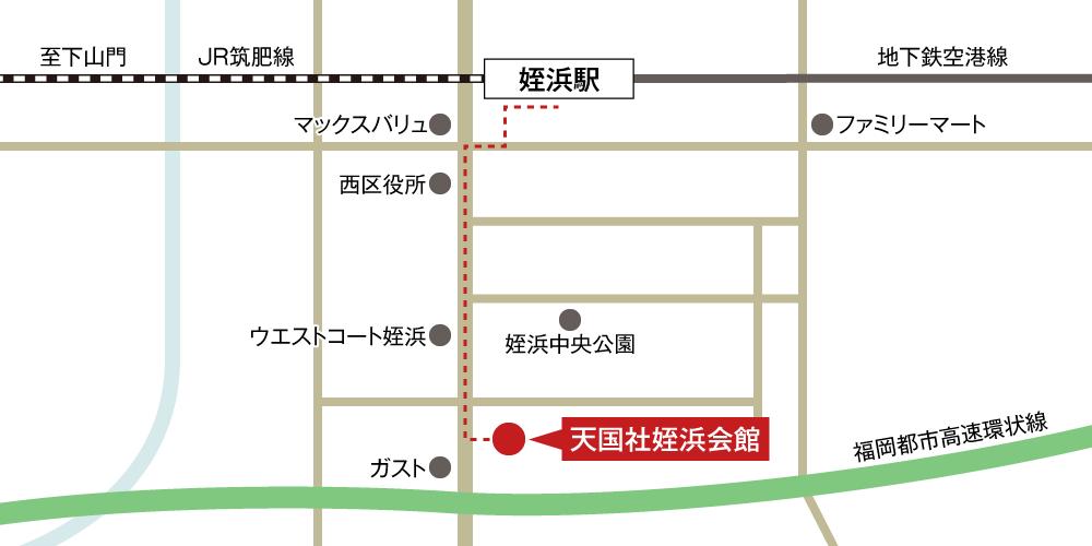 天国社姪浜会館への徒歩・バスでの行き方・アクセスを記した地図