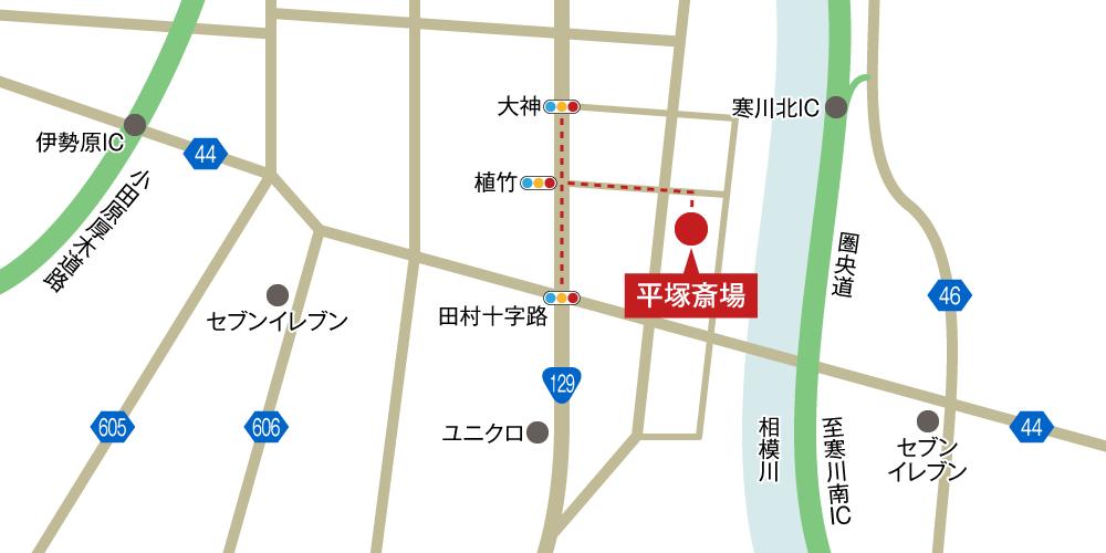 平塚斎場への車での行き方・アクセスを記した地図