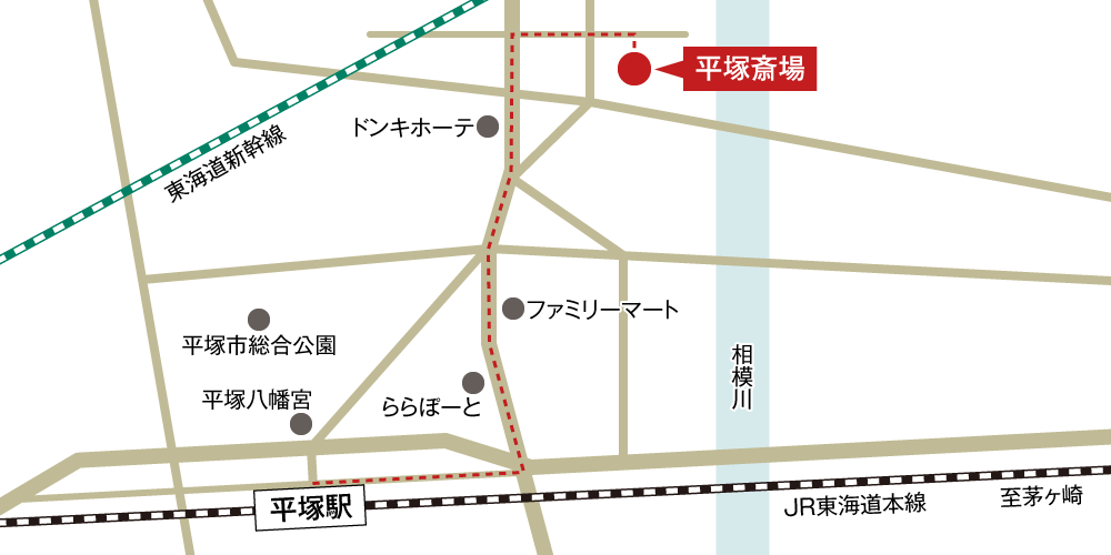 平塚斎場への徒歩・バスでの行き方・アクセスを記した地図