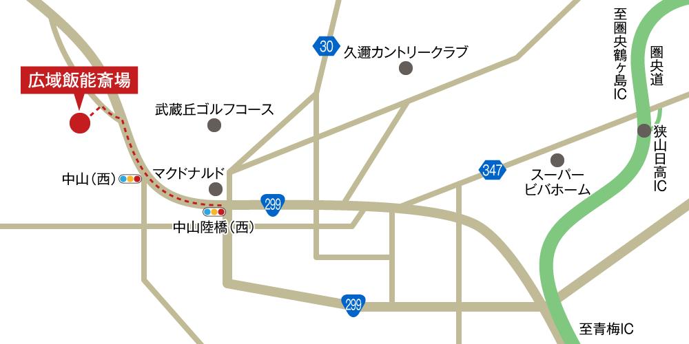 広域飯能斎場への車での行き方・アクセスを記した地図