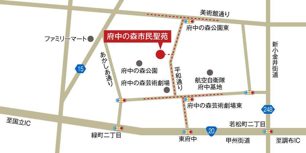 府中の森市民聖苑への車での行き方・アクセスを記した地図