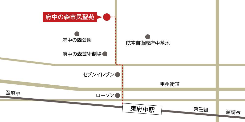 府中の森市民聖苑への徒歩・バスでの行き方・アクセスを記した地図