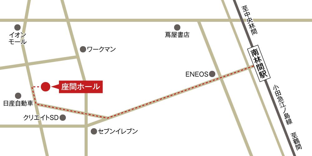 座間ホールへの徒歩・バスでの行き方・アクセスを記した地図
