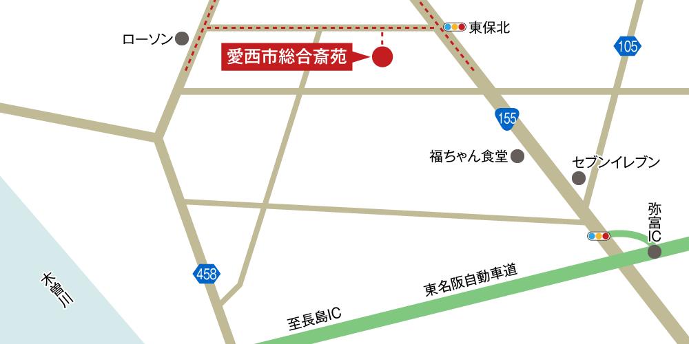 愛西市総合斎苑への車での行き方・アクセスを記した地図