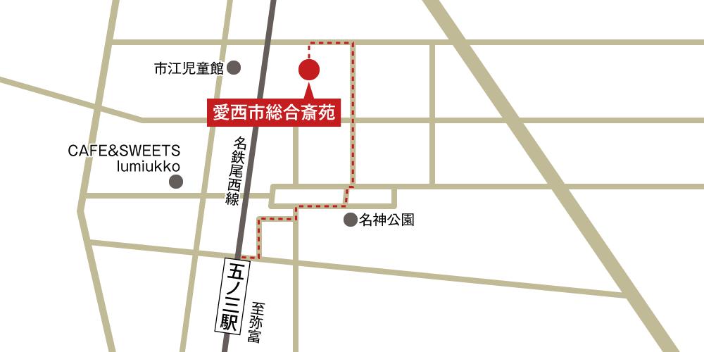 愛西市総合斎苑への徒歩・バスでの行き方・アクセスを記した地図