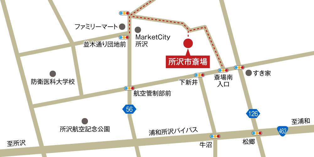 所沢市斎場への車での行き方・アクセスを記した地図