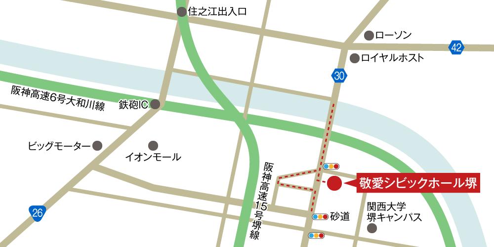 敬愛シビックホール堺への車での行き方・アクセスを記した地図