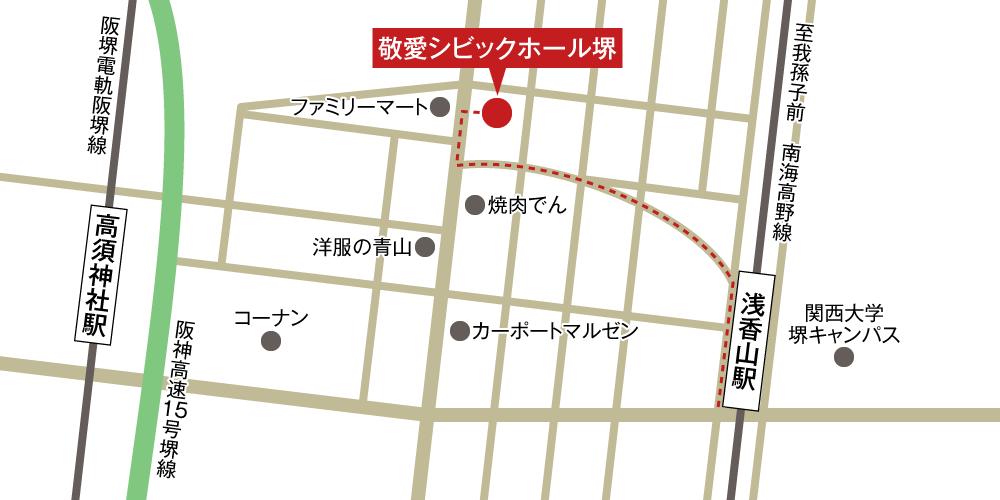 敬愛シビックホール堺への徒歩・バスでの行き方・アクセスを記した地図