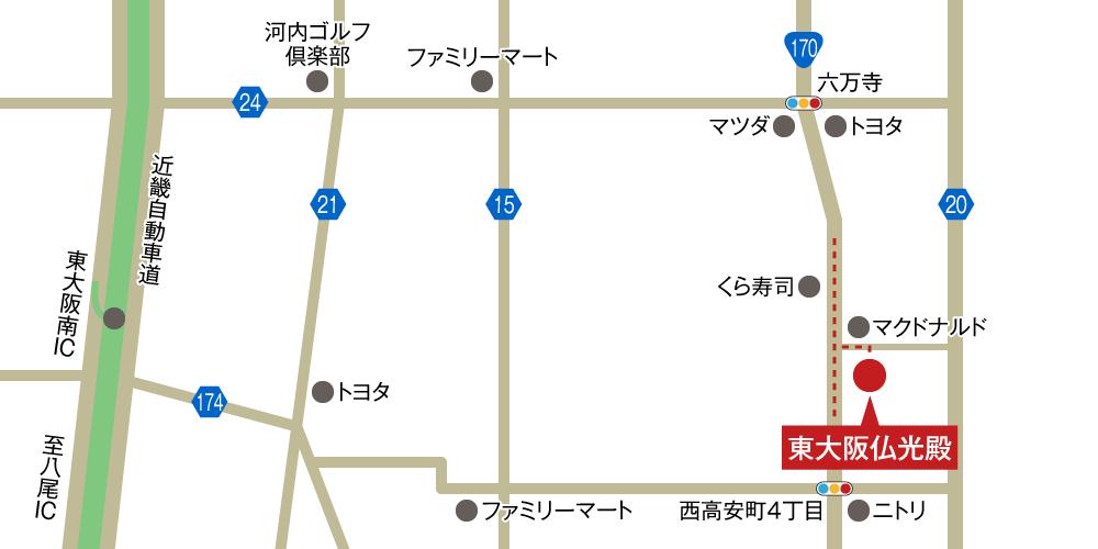 仏光殿 東大阪への車での行き方・アクセスを記した地図