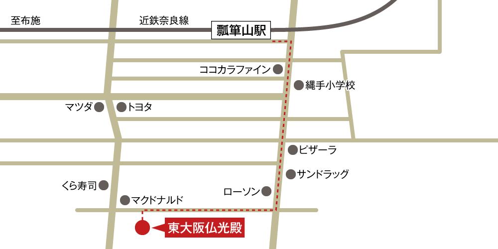 仏光殿 東大阪への徒歩・バスでの行き方・アクセスを記した地図