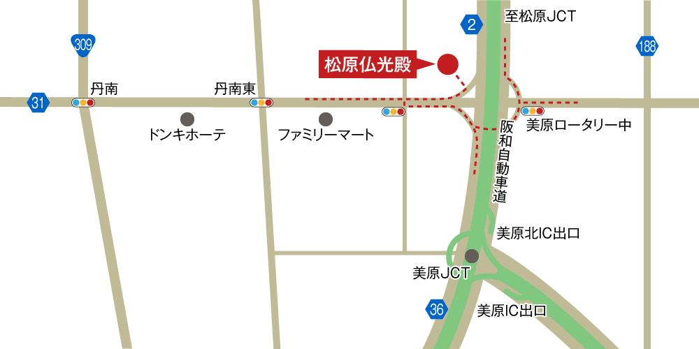仏光殿 松原への車での行き方・アクセスを記した地図