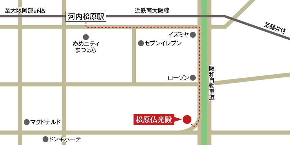 仏光殿 松原への徒歩・バスでの行き方・アクセスを記した地図