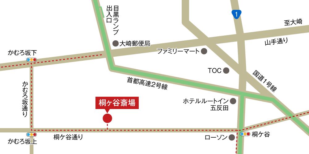 桐ヶ谷斎場への車での行き方・アクセスを記した地図