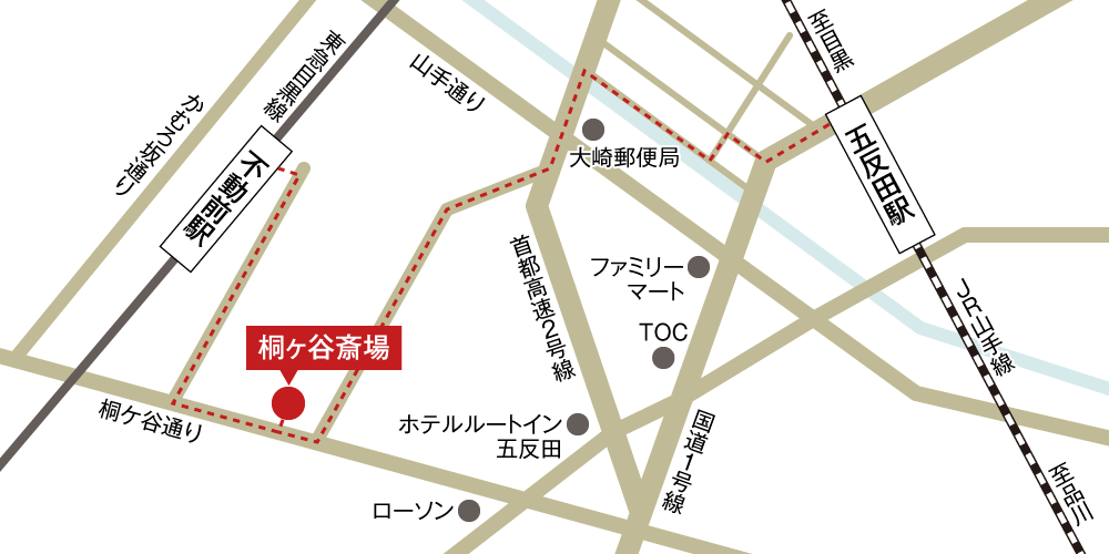 桐ヶ谷斎場への徒歩・バスでの行き方・アクセスを記した地図