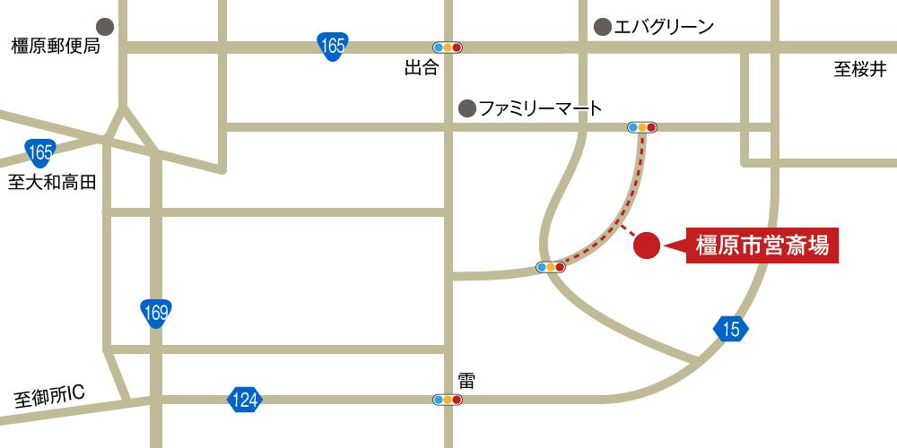 橿原市営斎場への車での行き方・アクセスを記した地図