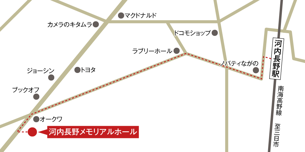 河内長野メモリアルホールへの徒歩・バスでの行き方・アクセスを記した地図