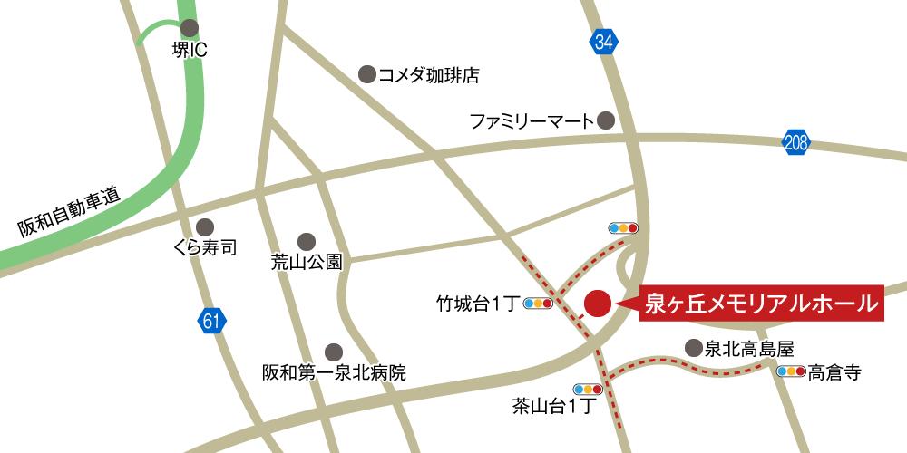 泉大津メモリアルホールへの車での行き方・アクセスを記した地図