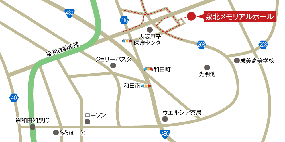 泉北メモリアルホールへの車での行き方・アクセスを記した地図