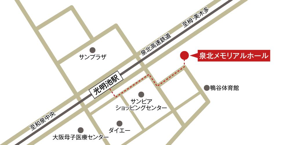 泉北メモリアルホールへの徒歩・バスでの行き方・アクセスを記した地図