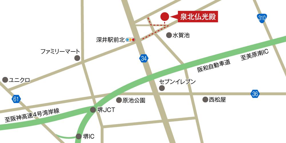 仏光殿 泉北への車での行き方・アクセスを記した地図