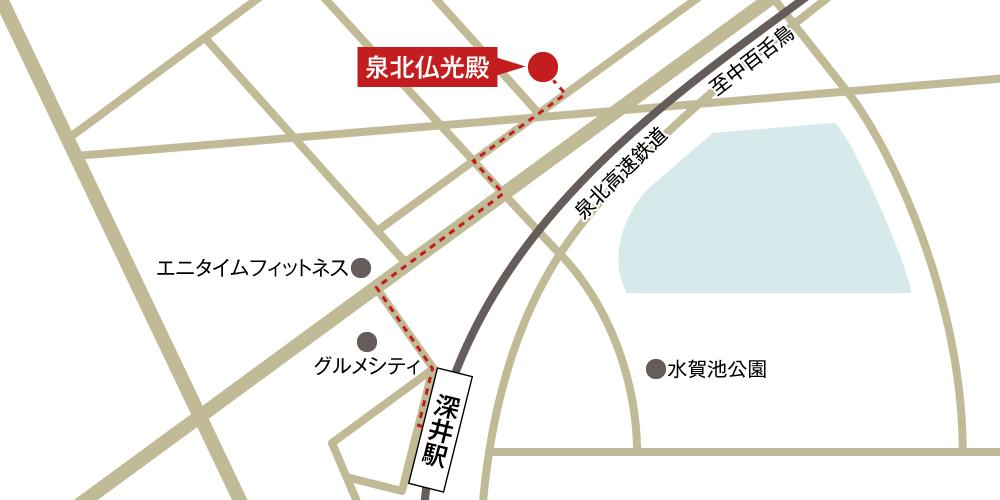 仏光殿 泉北への徒歩・バスでの行き方・アクセスを記した地図