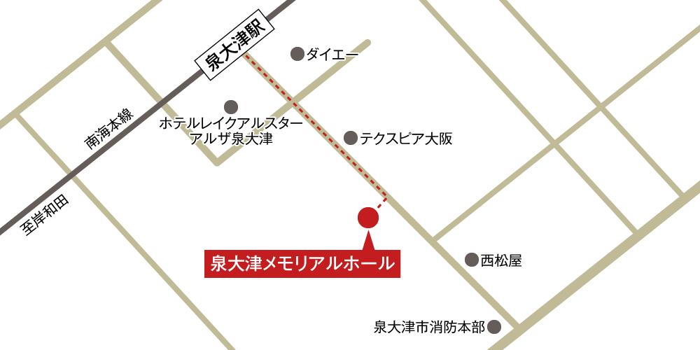 泉大津メモリアルホールへの徒歩・バスでの行き方・アクセスを記した地図