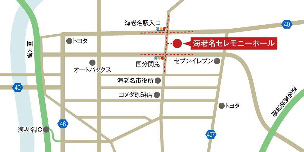 海老名セレモニーホールへの車での行き方・アクセスを記した地図