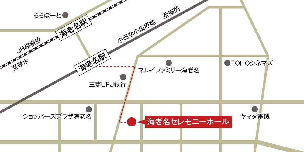 海老名セレモニーホールへの徒歩・バスでの行き方・アクセスを記した地図