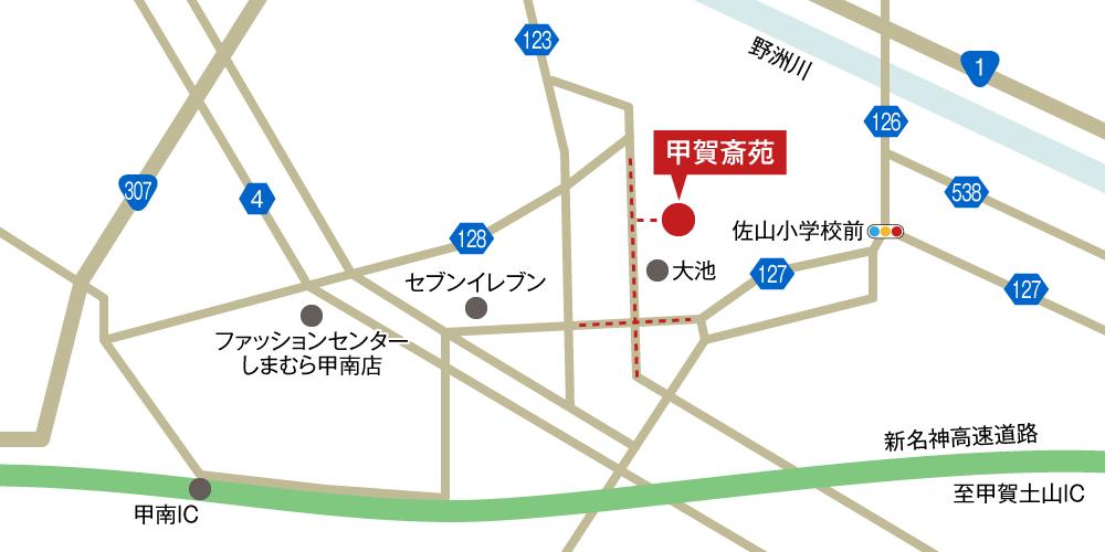 甲賀斎苑への車での行き方・アクセスを記した地図