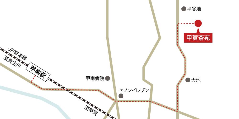 甲賀斎苑への徒歩・バスでの行き方・アクセスを記した地図