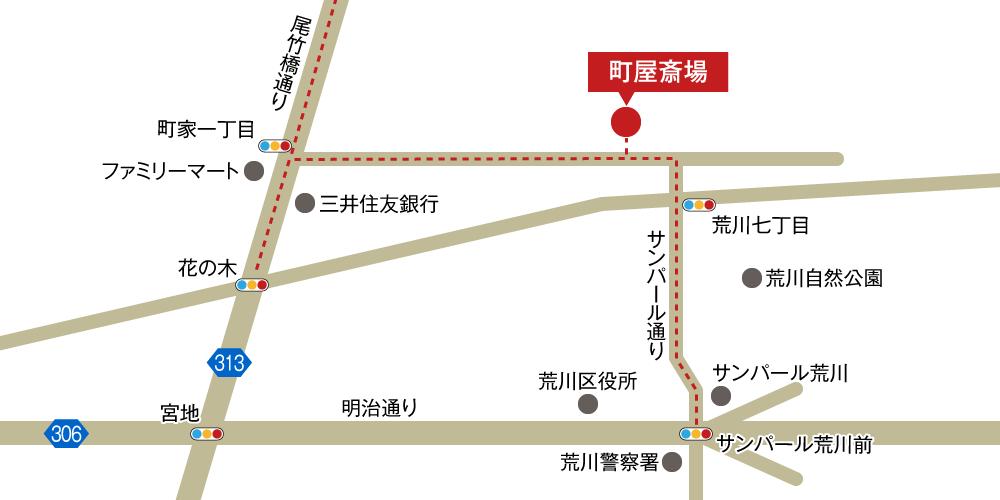 町屋斎場への車での行き方・アクセスを記した地図