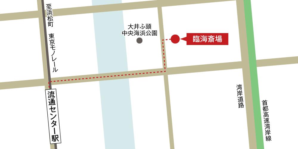 臨海斎場への徒歩・バスでの行き方・アクセスを記した地図
