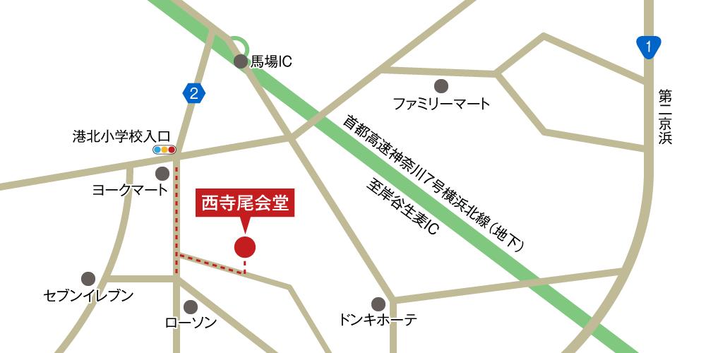 西寺尾会堂への車での行き方・アクセスを記した地図