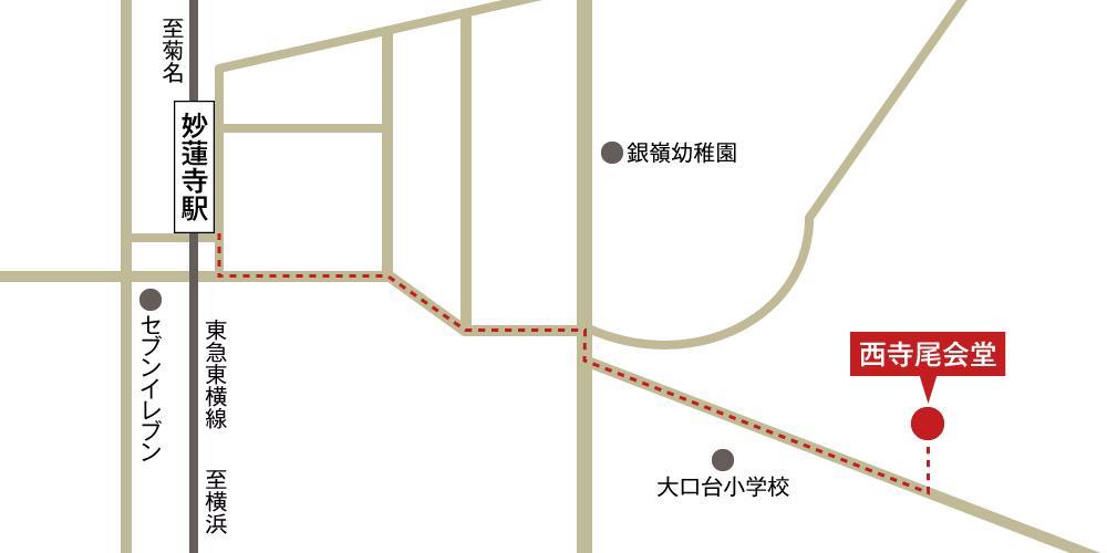 西寺尾会堂への徒歩・バスでの行き方・アクセスを記した地図